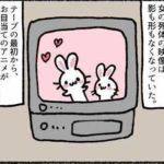 ホラー漫画「アニメのビデオに映った女」