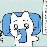 ホラー漫画「奇妙な電話番号」
